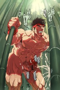 In the bamboo forest alone this karate Bara guy shoots his cum in a private wank Yaoi Art