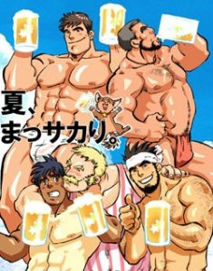 A bunch of hot Bara dudes celebrate with mugs of beer