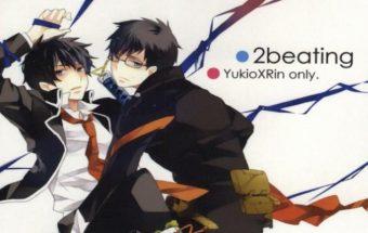 ah no exorcist 2beating yaoi doujinshi