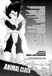 Dragon Ball Z gay yaoi