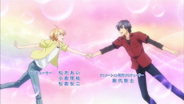 Love Stage! Episode 4 - But I Do Like You.mp4.0000