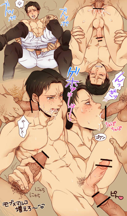 attack on titan yaoi