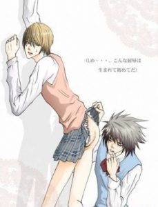 death note yaoi gallery