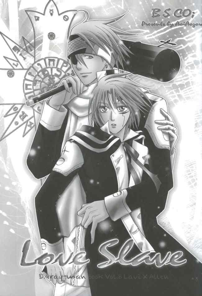 D.Gray-man Yaoi Doujinshi manga