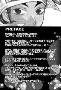 bleach yaoi doujinshi manga