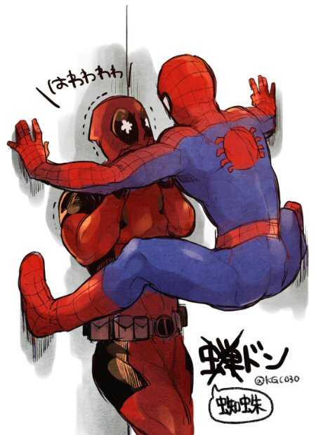 N spiderman yaoi gay porn gay hentai gay anime
