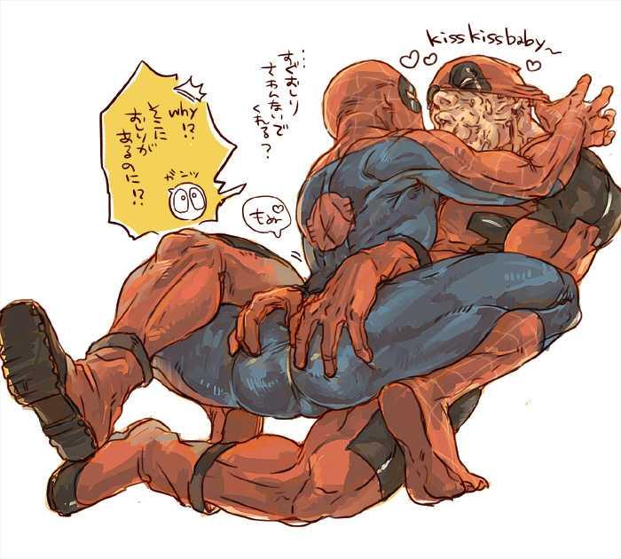 O spiderman yaoi gay porn gay hentai gay anime